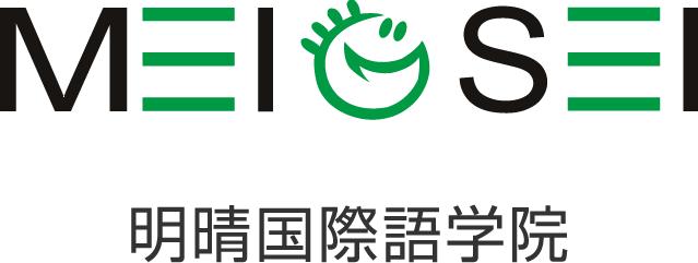 明晴国際語学院